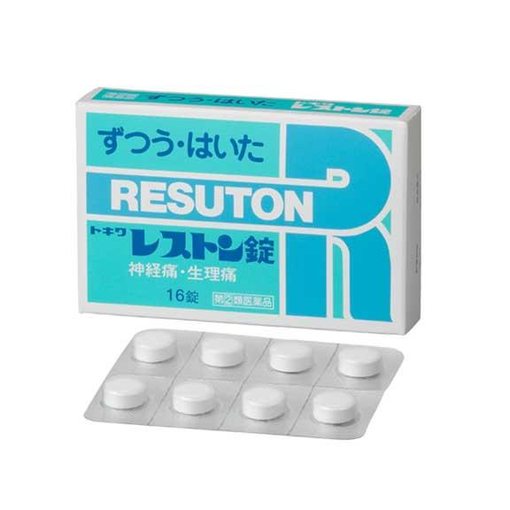 解熱鎮痛薬 | 医薬品 | 常盤メディカルサービスオンラインショップ